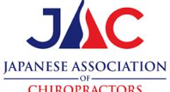 サムネイル:日本カイロプラクターズ協会総会